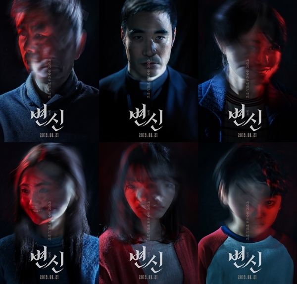 ▲ 배성우X성동일 '변신', 악마 몽타주 포스터 공개... 얼굴이 2개? (사진=)