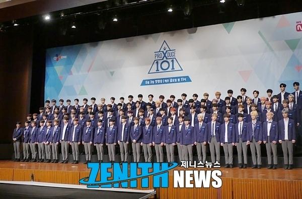 ▲ '프로듀스X101' 출연진 (사진=제니스뉴스 DB)