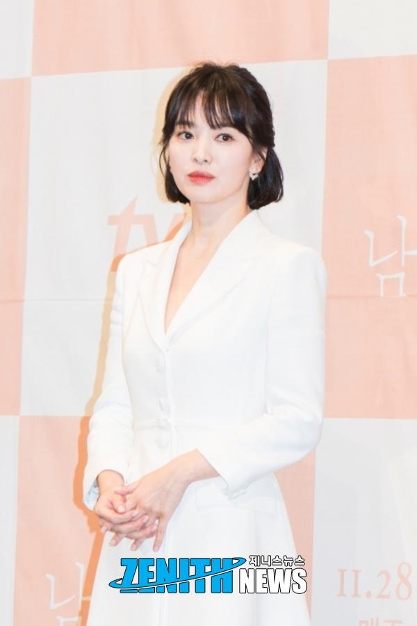 ▲ 배우 송혜교 (사진=제니스뉴스 DB)
