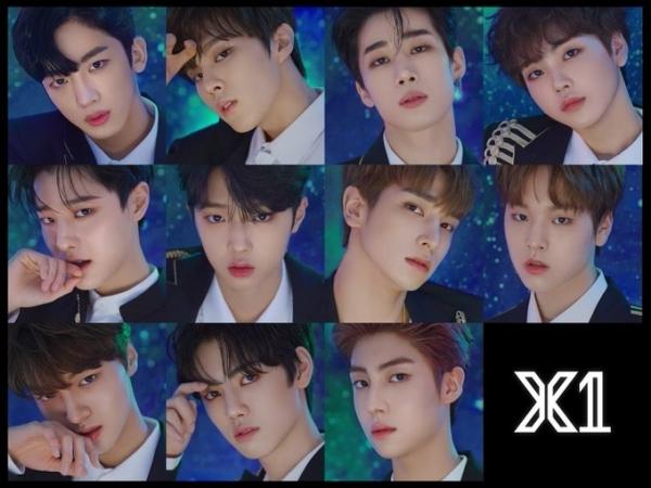 ▲ X1 (사진=X1 공식 SNS)