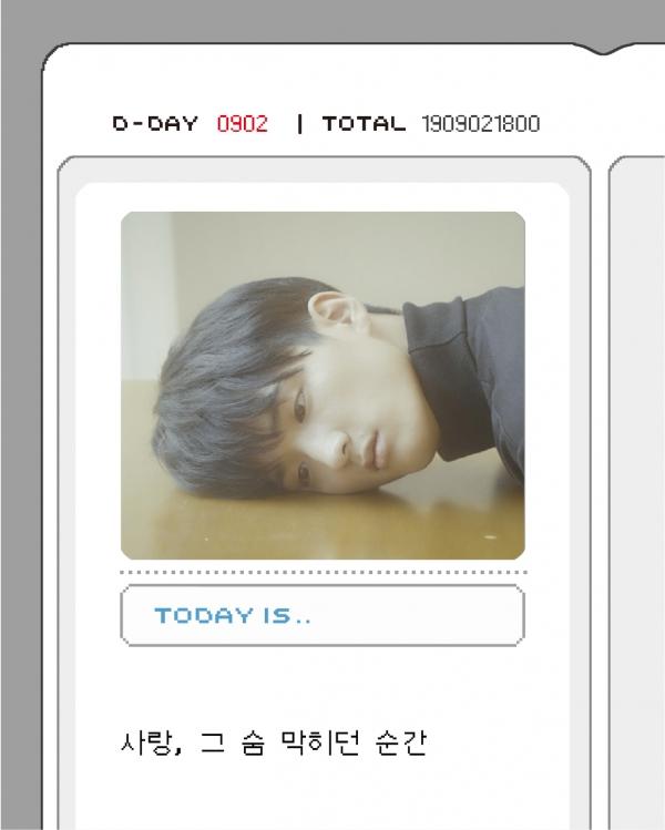 ▲ 에피톤 프로젝트, 9개월 만의 신보 발매… 다시 만나는 싸이월드 감성 (사진=인터파크 엔터테인먼트)