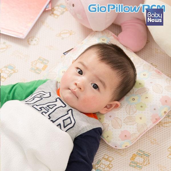신생아부터 안심하고 사용할 수 있도록 안전 최우선으로 생각해 개발아기베개 지오필로우PCM. ⓒ지오필로우