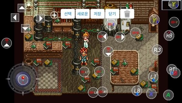 게임의 스크린샷을 전용 앱으로 불러들인 뒤 키매핑이 가능하다.
