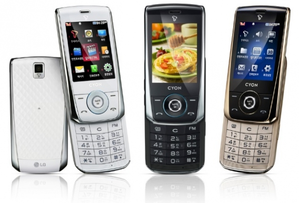 긴급재난문자 수신이 불가능한 2G폰에 대한 교체 지원 근거가 마련됐다.