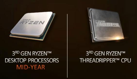 7나노 공정의 차세대 AMD CPU(사진=AMD)