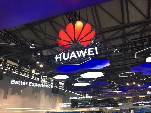 MWC 상하이 2018에서의 화웨이 전시관의 모습