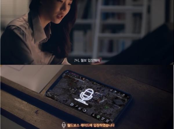 '리니지M' 보이스커맨드 컨셉 영상(이미지=엔씨소프트 유튜브 갈무리)