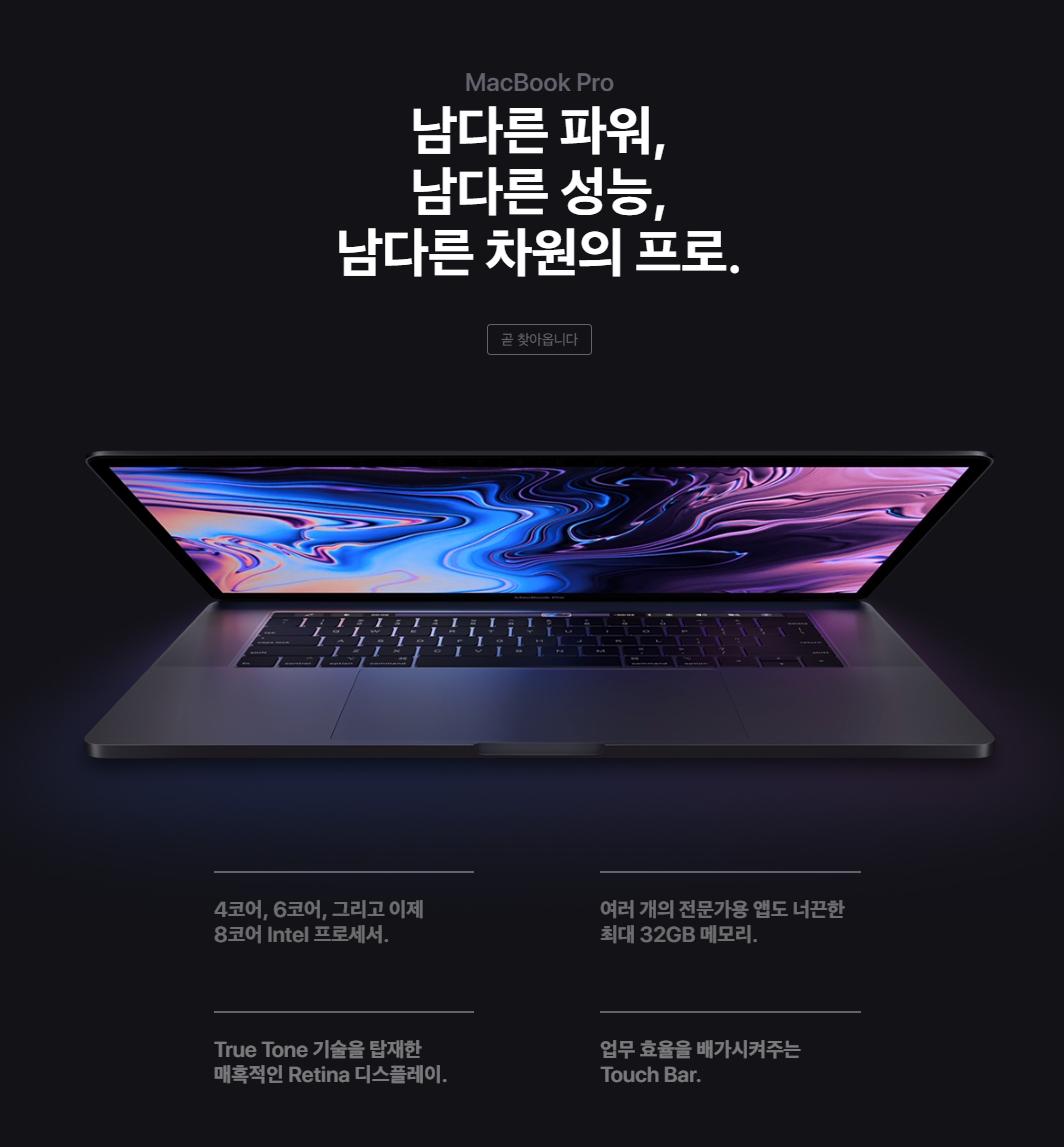 screenshot-www.apple.com-2019.05.22-08-55-04.png