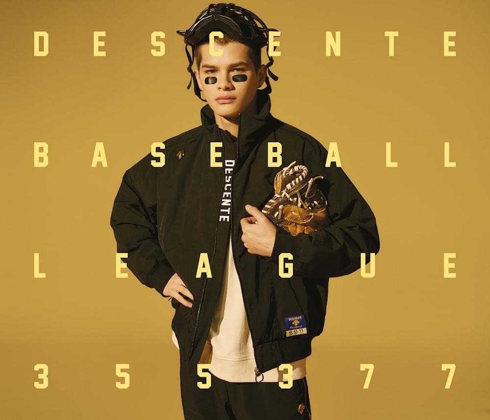 데상트 베이스볼