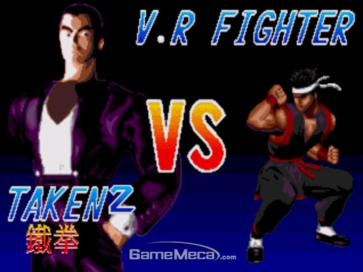 잘 보면 Tekken이 아니라 Taken이다 (사진: 게임메카 촬영)