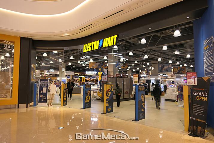 여기는 하남시 최대 쇼핑몰, 스타필드 하남의 일렉트로마트입니다