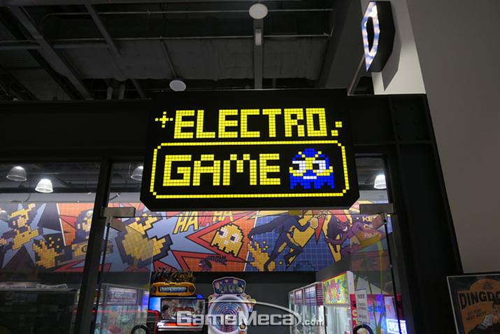 일렉트로마트에서 운영하는 게임 구역, 일렉트로 게임