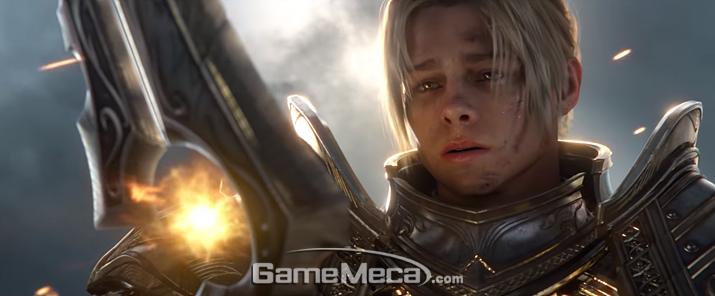 MMORPG 장르 대표작 '월드 오브 워크래프트' (사진: 공식 영상 갈무리)