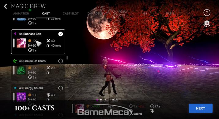 '스트레인지: 어웨이큰' 게임 내 이미지 (사진출처: 공식 영상 갈무리)