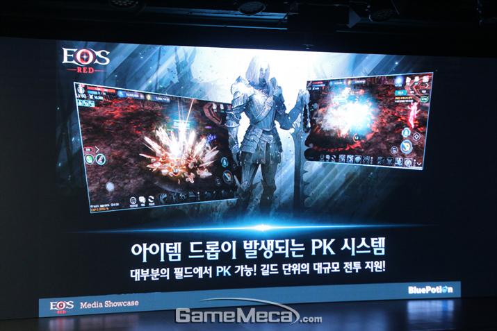자유로운 PK로 하드코어함을 살렸다 (사진: 게임메카 촬영)
