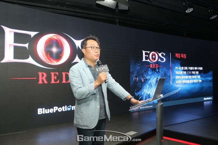 블루포션게임즈 신현근 대표 (사진: 게임메카 촬영)