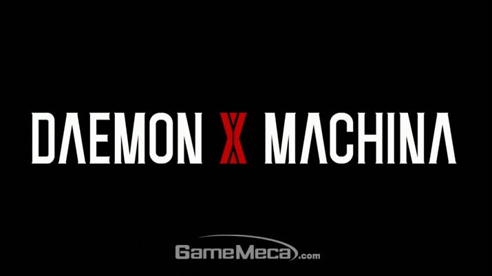 '데몬 엑스 마키나'의 출시일과 상세 정보가 공개됐다 (사진출처: 닌텐도 E3 2019 다이렉트 생방송 갈무리)